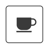 Kaffeetasse - Simple App Icon