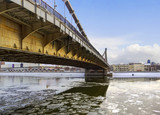 Krymsky bridge over the Moskva River. Moscow, Russia