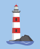 The image of the lighthouse on the mountain. Vector illustration. - 158578678