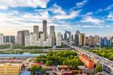 Beijing, China Skyline - 158730088
