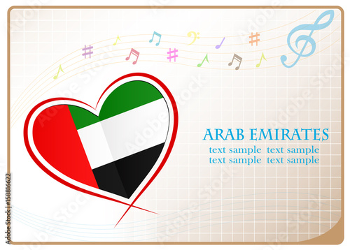 heart logo made from the flag of Arab Emirates