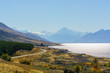 Beautiful scenery of Lake Pukaki at Peter's lookout , Mount Cook Road, South Island of New Zealand