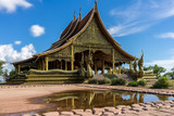 Buddhist temple in Ubon Ratchathani, Thailand