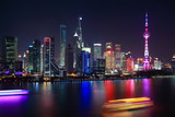 Aerial photography at Shanghai Skyline of night scene