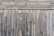 aged wood background or texture