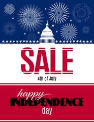 Happy Independence day sale banner with White house and Capitol building Washington DC symbol and fireworks. USA Birthday discount banner. Vector illustration © karachenkov