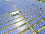 Aerial View of Solar Panel Farm, Taiwan..
