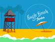 Постер, плакат: Aruba