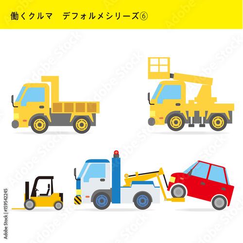 働くクルマ|働く車のイラスト|トラック・ダンプ・高所作業車・フォークリフト・レッカー車 - 159542245
