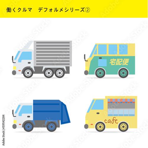 働くクルマ|働く車のイラスト|トラック・宅配便・ゴミ収集車・移動販売車 - 159542284
