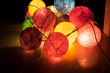 Colourful lights in the dark - 159756263
