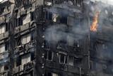 Grenfell Tower fire, London - 160823887