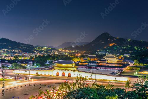 gyeongbokgung palace in seoul korea