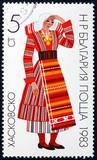 Postage stamp Bulgaria 1983 Woman from Khaskovo, National Costum - 160949604
