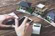 家イメージ 木目の板 スマートフォン