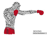 Vector boxer. Silhouette of the athlete from the thematic words. - 162164880