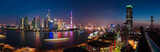 Aerial photography at Shanghai Skyline of panorama of night scene