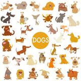 Funny Dog Characters Big Set Wall Sticker