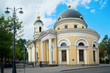 Church of the consolation of all the afflicted in Bolshaya Ordynka street. Moscow