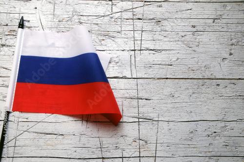 Россия Russia Zastava Rusije Flag Rossii Флаг России Bandera de Rusia Bandiera Drapeau de la Russie Ռուսաստանի դրոշ علم روسيا 俄羅斯聯邦國旗 Flaga Rosji Bandeira da Rússia Venäjän lippu