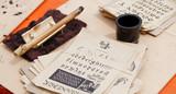 Calame, modèles et encre pour l'art de la calligraphie - 163028407