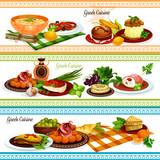 Greek cuisine traditional food banner set design - 163641024