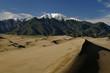 Mount Herard from High Dune