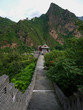One Point Perspective View of Section of Great Wall of China with Mountain in Background