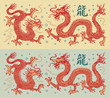 Vector illustrated Chinese dragons