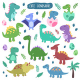 Cute vector set with dinosaurs. Funny smiling dinosaurs, footprins, eggs, baby, palm. Cartoon characters.  Design elements © imaginasty