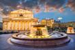 Большой театр и фонтаны The Bolshoi Theater and fountains