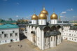 Assumption Cathedral on the Cathedral square of the Moscow Kremlin, view from the top, Moscow, Russia