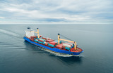 Container vessel sailing in open sea - 164599494