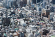 Big city in Japan top view with many buildings and streets. Architecture and business background - 164620681