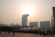 China Dragon Building