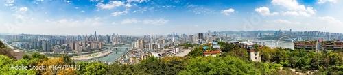 Fototapeta panoramic view of cityscape,midtown skyline,shot in China.