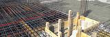 Cantiere edile - tutto pronto per il getto del cemento - 165108021