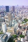 Tokio z lotu ptaka