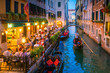 Quadro Canal in Venice Italy at night