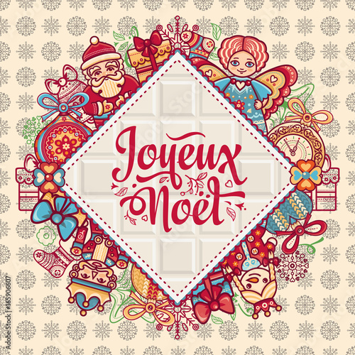 Wall mural Holiday Background. Christmas Card. Joyeux Noel.