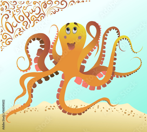 Orange octopus in the blue sea ocean. Vector cartoon pictures with lace logo.