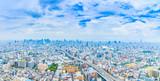 Fototapeta Do pokoju - 都市風景 日本 大阪 © beeboys