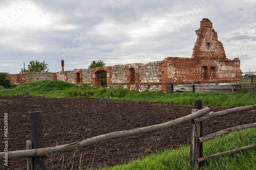 Dilapidated stud farm Poster