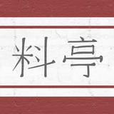 asian restaurant symbol