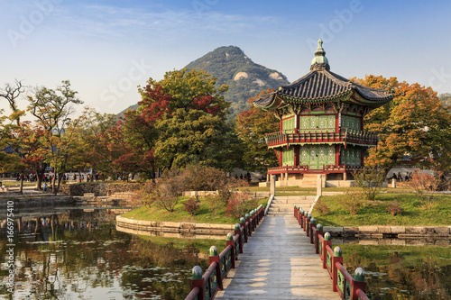 Gyeongbokgung Palace in autumn. Seoul, Korea. Poster