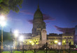 Quadro Evening view of building of National Congress of Argentina