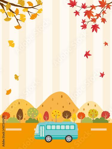 秋の行楽 バスツアー