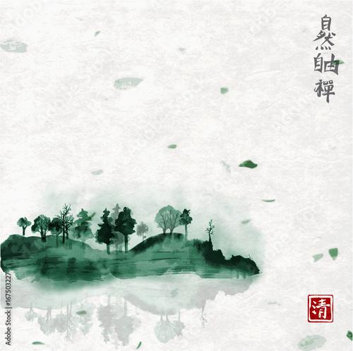 Green island with trees in fog Canvas-taulu