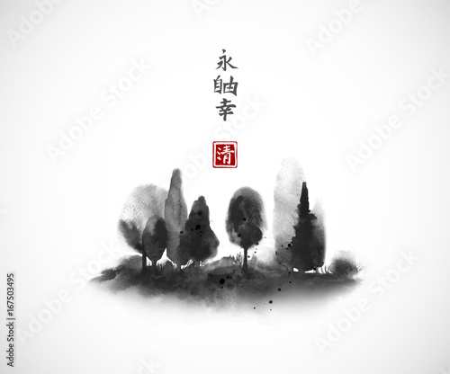 Ink wash painting with forest trees in fog. Traditional Japanese ink painting sumi-e. Contains hieroglyphs - eternity, freedom, happiness, clarity. Vector illustration on white background