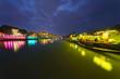 Night shot of Hoi An